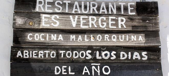 Es Verger Lamb Restaurant, Alaro, Mallorca